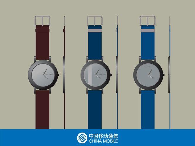中国移动通信标志设计及vi设计